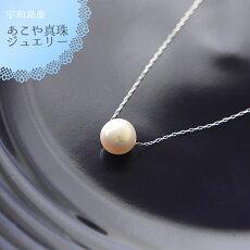 【宇和島産真珠1点もの】アコヤパールペンダント(IK47493)a12
