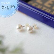 【宇和島産真珠1点もの】アコヤパールピアス(IK44452)a15