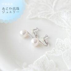 【宇和島産真珠1点もの】アコヤパールイヤリング(IK45214)a16