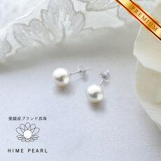 【宇和島産真珠1点もの】ヒメパールピアスh04/あこや本真珠