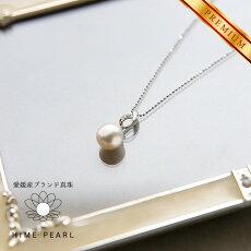 【宇和島産真珠1点もの】ヒメパールペンダントh07/あこや本真珠