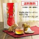 山本漢方製薬 お徳用 プーアル茶 5GX52包