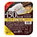 こんにゃく米 ダイエットこんにゃくご飯 糖質オフ お試し 乾燥 こんにゃくごはん 低糖質 マンナン家族 こんにゃくライス ダイエット米 糖質制限 こんにゃく ごはん 米 低GI