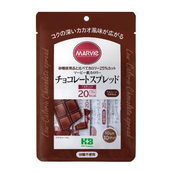 マービー低カロリーチョコレートスプレッドスティックタイプ(10g×10本)3980円(税込)以上で
