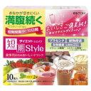 短期スタイル ダイエットシェイク 25g×10袋3980円(税込)以上で送料無料