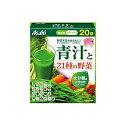 アサヒ青汁と21種類の野菜20袋/ アオジル / 青汁粉末
