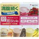 ダイエット シェイク 短期スタイル 25g×10 井藤漢方
