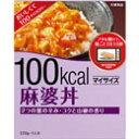 健康デパートで買える「マイサイズ 麻婆丼 1人分 120g NEWマイサイズ」の画像です。価格は104円になります。