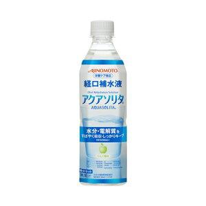 アクアソリタ ペットボトル