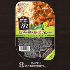 4000円以上のお買い上げで送料無料(北海道・沖縄除く)軽くてコンパクトな食事 カロリー抑えて...