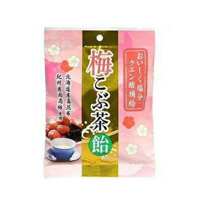 梅こぶ茶飴 72g4000円以上で送料無料(北海道・沖縄・東北6県除く)