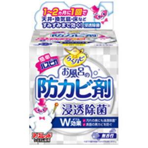 らくハピ お風呂の防カビ剤 無香性 1個3980円(税込)以上で送料無料