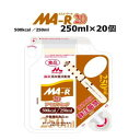 クリニコ MA-R2.0 アセプバッグ 500kcal 250ml x 20  送料無料 (北海道・沖縄・東北6県除く) 【栄養】