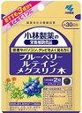 小林製薬の栄養補助食品 ブルーベリールテイン メグスリノ木 約30日 60粒
