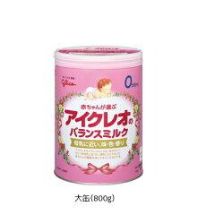 あす楽対応商品 アイクレオのバランスミルク 800g 【HLS_DU】