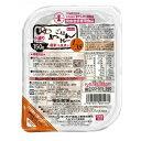 キッセイ ゆめごはん(低たんぱくごはん)1/35トレー 小盛 150g×30食  送料無料【栄養】