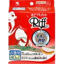 あせワキパット Riff(リフ) モカベージュ お徳用 20組(40枚)
