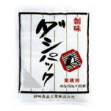 創味食品 ダシパック (50g×20パック)×10袋 送料無料