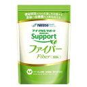 ネスレ アイソカルサポートファイバー  800g 【栄養】送料無料