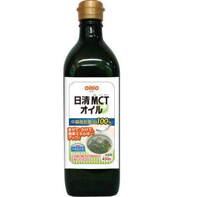 あす楽対応商品 日清オイリオ 日清MCTオイル 450g