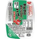 ハウス サトウの低たんぱくごはん1/25かるめに一膳  155g×20食  【栄養】送料無料