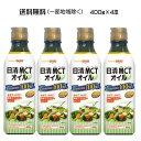 サンキスト くだものの栄養+Fiber グレープ&ブルーベリー 125mL クリニコ (介護食 栄養補助飲料 食物繊維 オリゴ糖 シールド乳酸菌) 介護用品