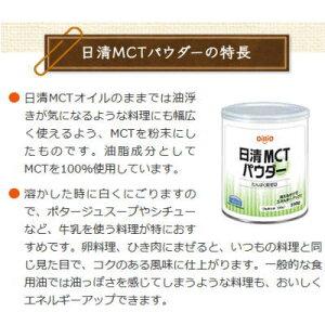mctpowder-main1