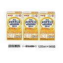 明治 メイバランス Mini  コーンスープ味 (125ml×24個)4ケース  【栄養】送料無料(クール便対...