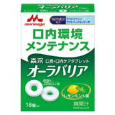 森永 口臭・口内ケアタブレットオーラバリア レモンミント味 1g×18個