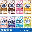 明治 メイバランス Mini アソートBOX 125ml x...