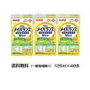 明治 メイバランス Mini バナナ味 (125ml×24個)2ケース  【栄養】送料無料