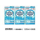 明治 メイバランス Mini ヨーグルト味 (125ml×24個)4ケース  【栄養】送料無料