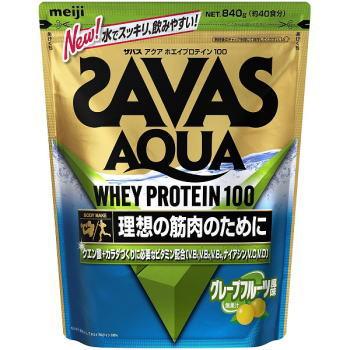 ザバス アクア ホエイプロテイン100 グレープフルーツ風味 840g 40食分 送料無料