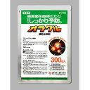 オラクル顆粒水和剤 300g 送料無料 【農薬】