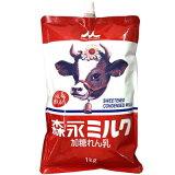 練乳 ミルク1kg スパウトパウチ 森永 3980円(税込)以上で送料無料 【食品】