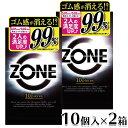 送料無料 業務用コンドーム 香り付きコンドーム(チョコレート)144個入(中西ゴム工業)