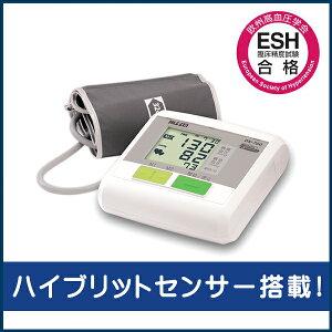 NISSEI上腕式デジタル血圧計DS-700ハイブリッドセンサー搭載介護健康管理血圧計医療