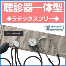 アネロイド血圧計