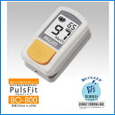 パルスオキシメーター NISSEI パルスフィット BO-800 防滴 介護 登山 トレッキング ランニング マラソン 健康管理 医療 パルスオキシメーター 在宅医療 在宅介護 血中酸素 医療現場 介護施設 衝撃に強い
