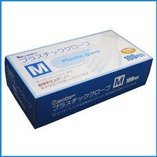 LEリーダー(日進医療器)プラスチックグローブ(使い捨て手袋)Mサイズ100P