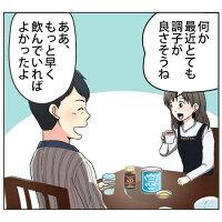 ルテイン20/目のトラブル(飛蚊症・黄斑変性症)にワンランク上のサプリメント(税込・送料無料)日本製