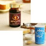 ルテインPX/5個セット(大豆レシチン2個付):健康エリートハウス