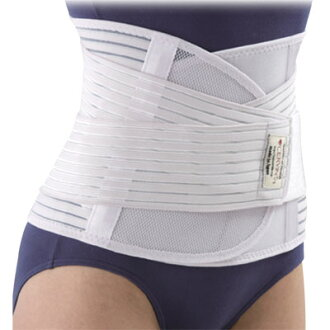 Strong movement on lumbar spine stability corset (and postage)
