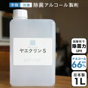ウイルス対策 アルコール ハンドジェル アルコールジェル 500ml ボトル 12本セット