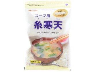スープ用糸寒天15g