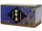 百年茶(青箱) 30包