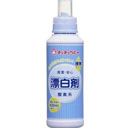 チュチュベビー 液体漂白剤 400ml