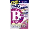 DHC ビタミンBミックス 120粒×5個セット