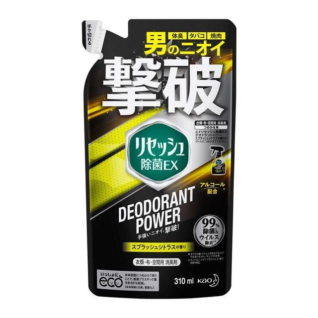 日用消耗品, 消臭剤・芳香剤  EX 310ml