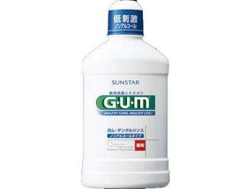 ガム(GUM) デンタルリンス ノンアルコールタイプ 500ml